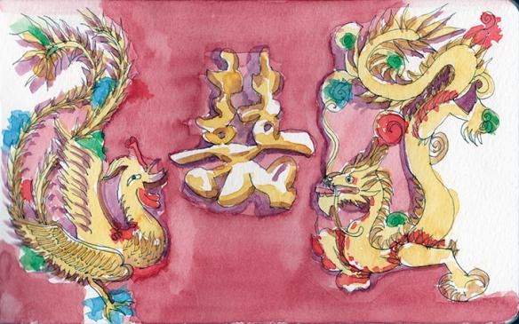 20130324_ChineseSymbols